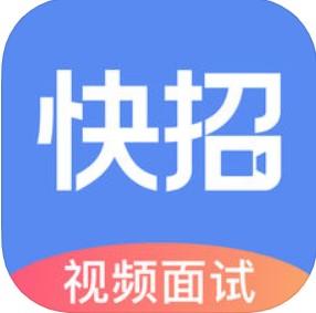 大街快招 V1.0.1 永利平台版