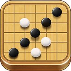 单机五子棋 V2.1 苹果版
