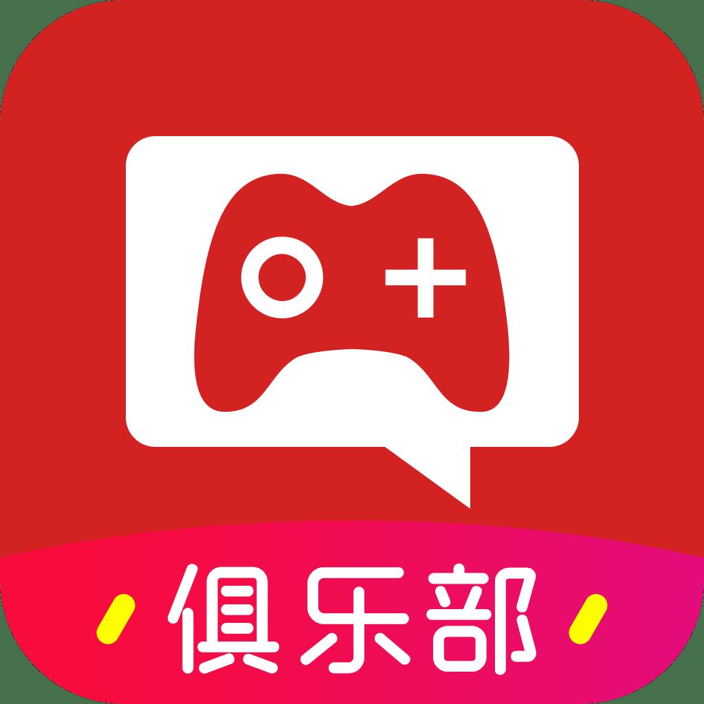 游戏俱乐部 V1.0 安卓版