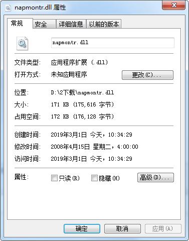 napmontr.dll截图