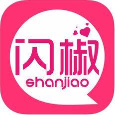 闪椒 V1.0.4 苹果版