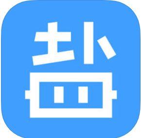 盐课堂 V1.2.20 安卓版