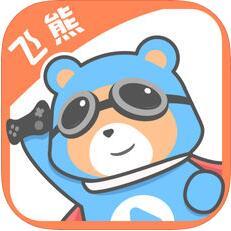 飞熊 v1.2 苹果版