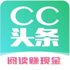 CC头条 V1.0 安卓版