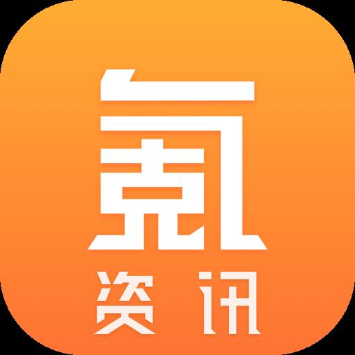 氪资讯V1.0.4 安卓版