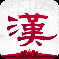 汉朝霸业 V1.0 安卓版