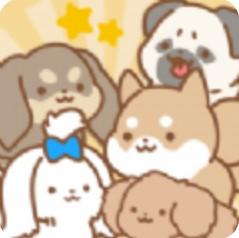 狗狗全明星安卓版