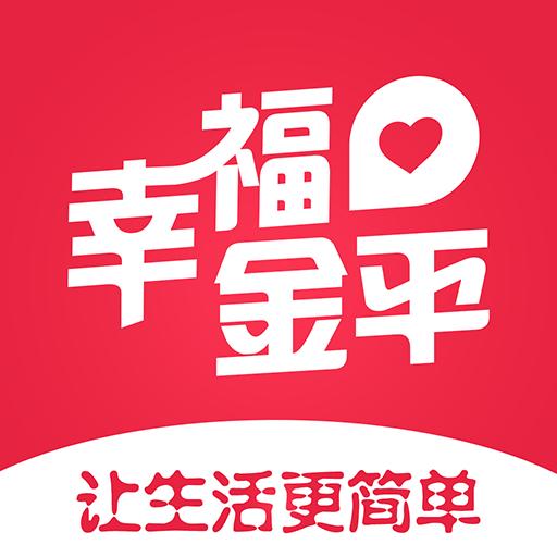幸福金平 V1.0 永利平台版