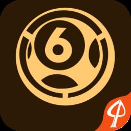 神算宝典 V3.0 安卓版