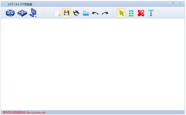 lito模拟器V1.5.2 官方版_52z.com