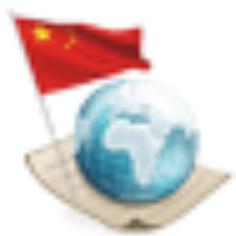 贵鹤行政公文收阅管理系统 V3.88 官方版