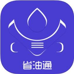 省油通 V1.0.1 安卓版