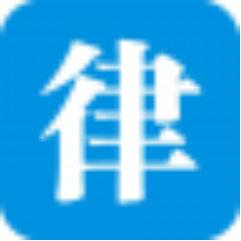 律之星企业法务管理软件 V3.0 官方版