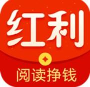 红利头条 V1.3.2 安卓版