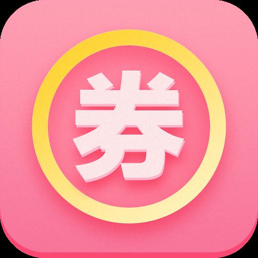 返利锦囊 V1.2.6 安卓版