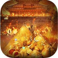 皇城宝藏 V1.0 苹果版