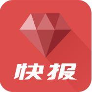 钻石快报 V1.0.0 安卓版