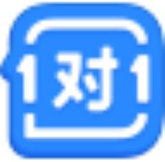 学霸君1对1教师端 V3.2.0.1 官方版