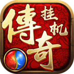 神魔仙域 V1.0 安卓版