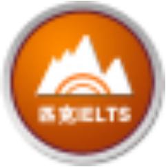 匹克雅思真题机考软件(IELTS)