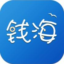 钱海贷款 V1.0.23 安卓版