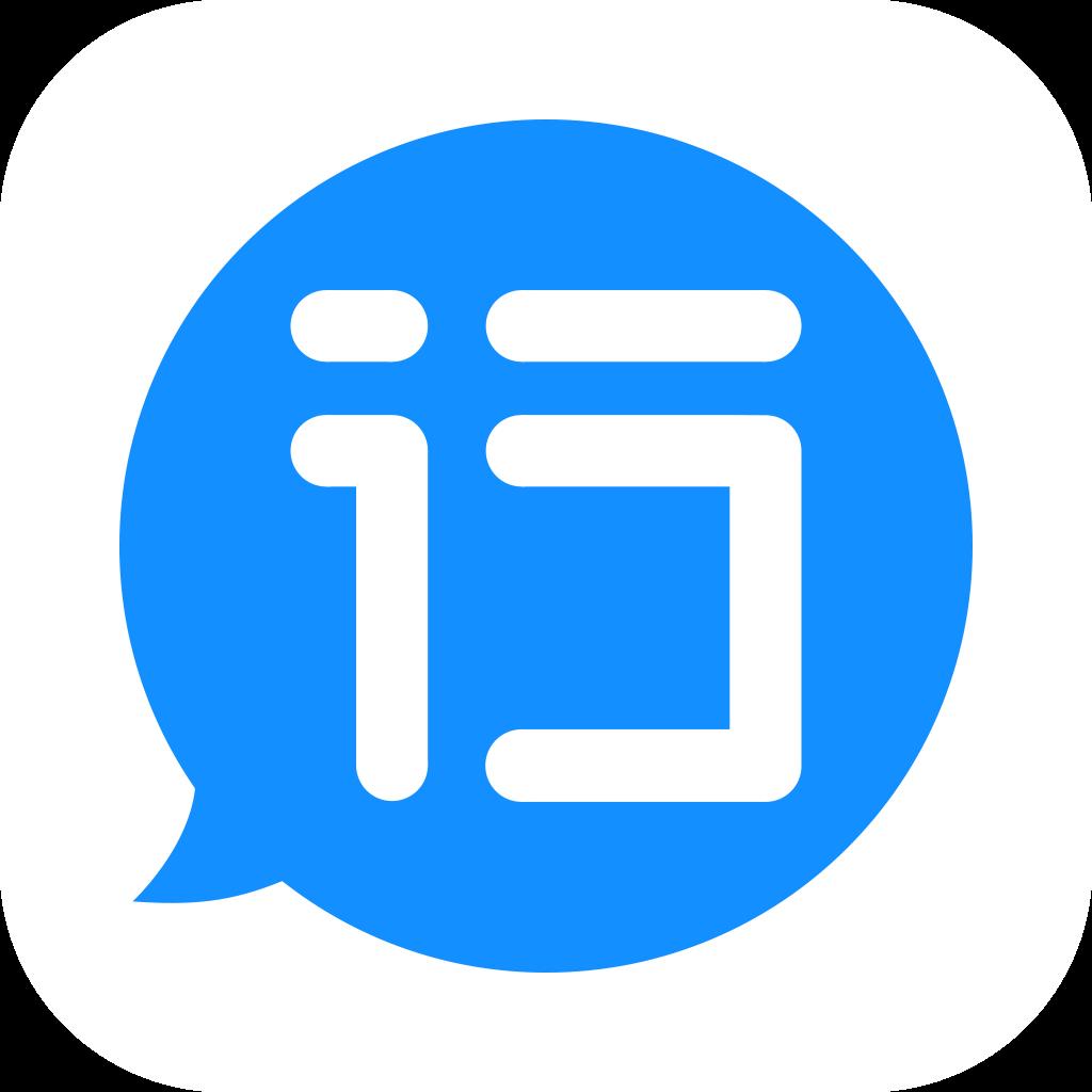 行书旅游 V2.1.1 苹果版