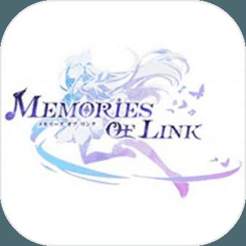Memories of link V1.0 安卓版