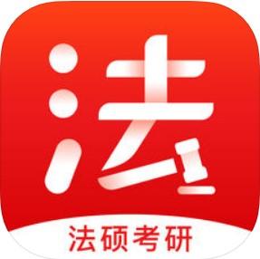 文都法考 V1.1.2 苹果版