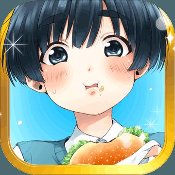 少年与面包 V1.0 ios版