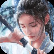 飞剑问仙变态版 V1.0.0 BT版