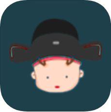 解救长安 V1.0 苹果版