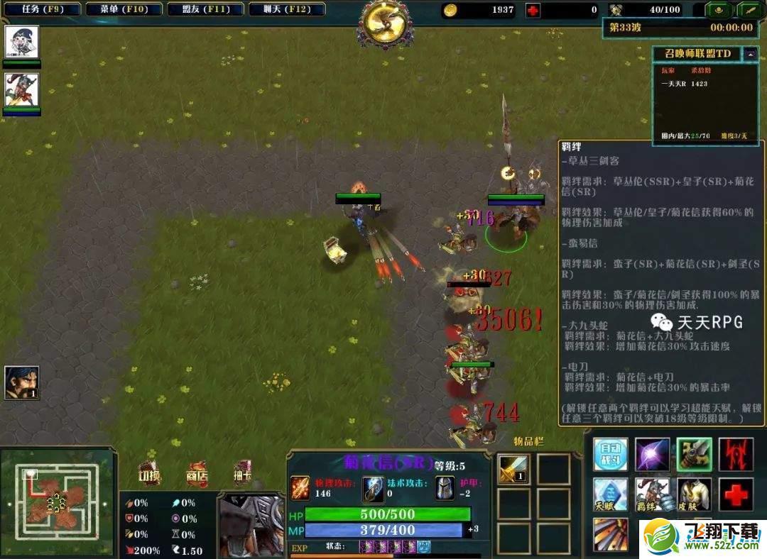 召唤师联盟TD地图玩法攻略_www.h3ij2.cn