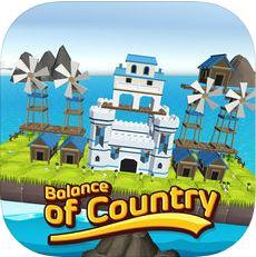 平衡的国家 V1.0.1 苹果版