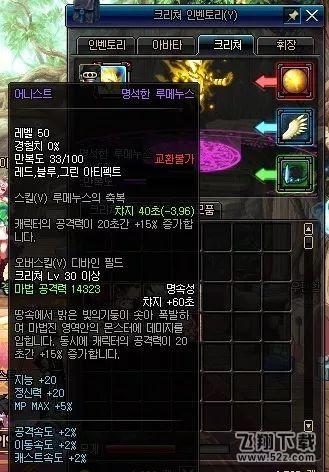 DNF3.14韩服宠物幻化道具测试介绍_52z.com
