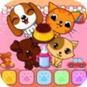 猫猫狗狗一起玩 V1.0 苹果版