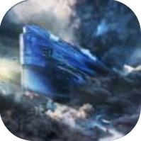 星际荣耀之宇宙王者 V1.0 安卓版