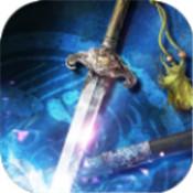 仙路争锋之秘境仙踪 V1.0 苹果版