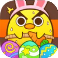 鸡来了 V1.0 苹果版