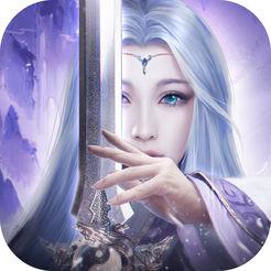 魔剑永恒 V3.3.0 安卓版