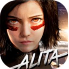 阿丽塔战斗天使 V1.0 安卓版