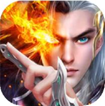 封剑神录 V1.0 苹果版