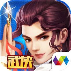 飞刀传说 V1.0 苹果版