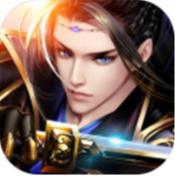 乱世龙魂 V1.0 苹果版
