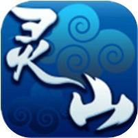 灵山战记 V1.0 安卓版