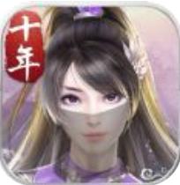 千古江山 V1.0 安卓版