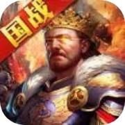 列王争霸 V1.0 安卓版