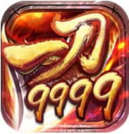 一刀9999无限版V1.0.35 无限版