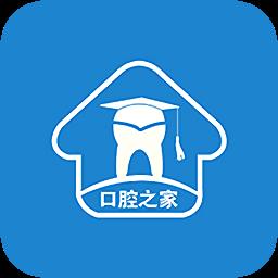 口腔之家 V1.0.0 安卓版