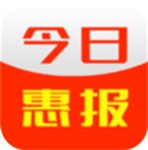 今日惠报 V1.0.10 安卓版