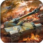 坦克之争变态版 V2.0 BT版